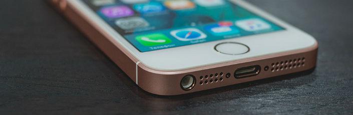 щелковская ремонт айфонов